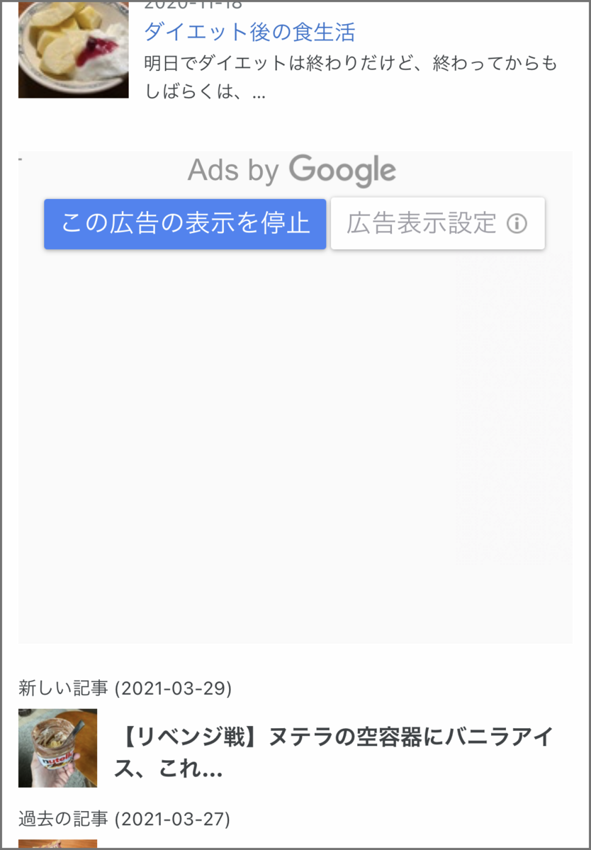 f:id:gohatori:20210609065849p:plain