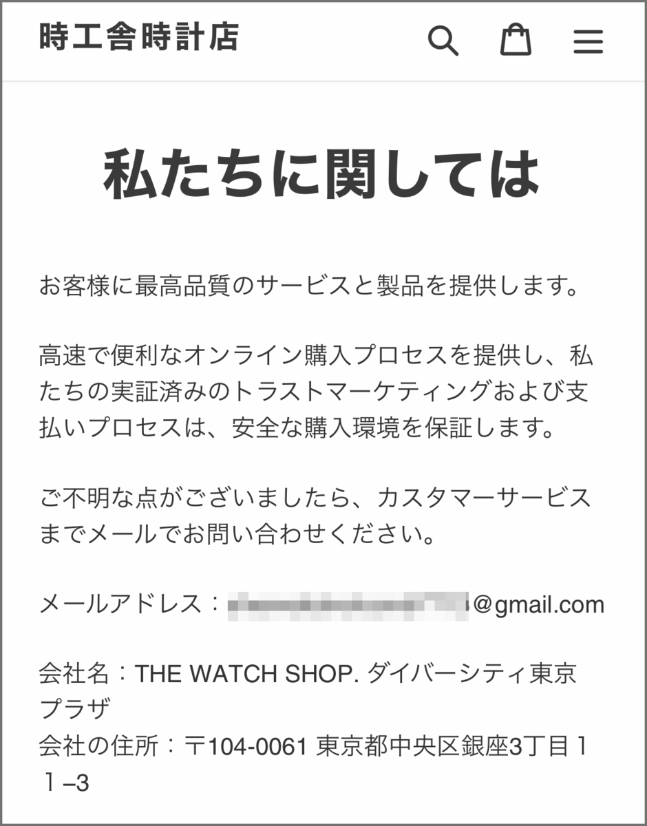 f:id:gohatori:20210609070031p:plain