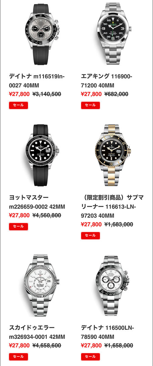 f:id:gohatori:20210609071357p:plain