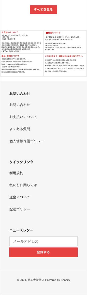 f:id:gohatori:20210609071429p:plain