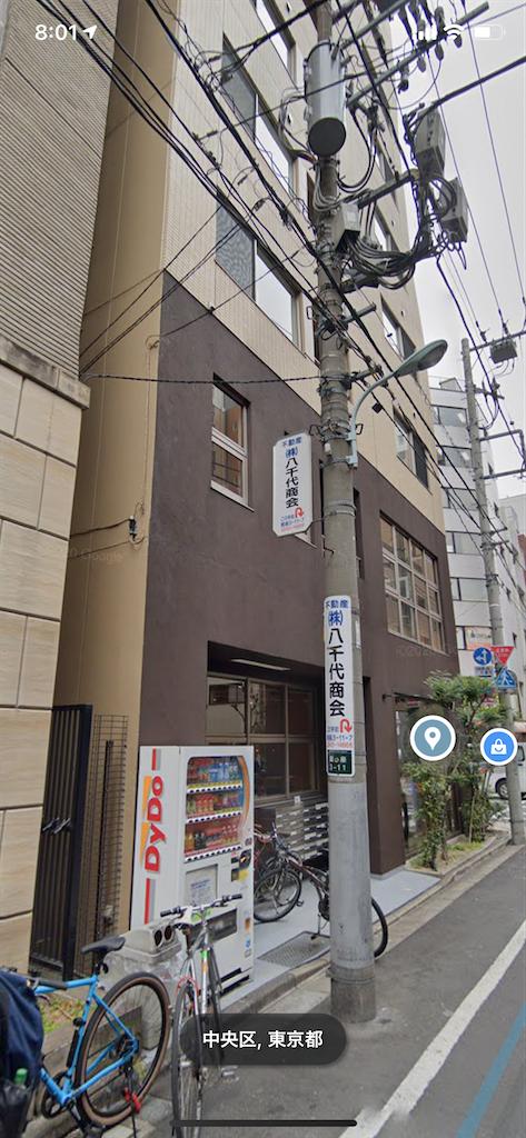 f:id:gohatori:20210609080319p:image
