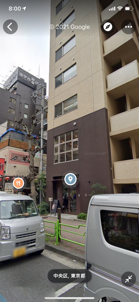 f:id:gohatori:20210609080329p:image