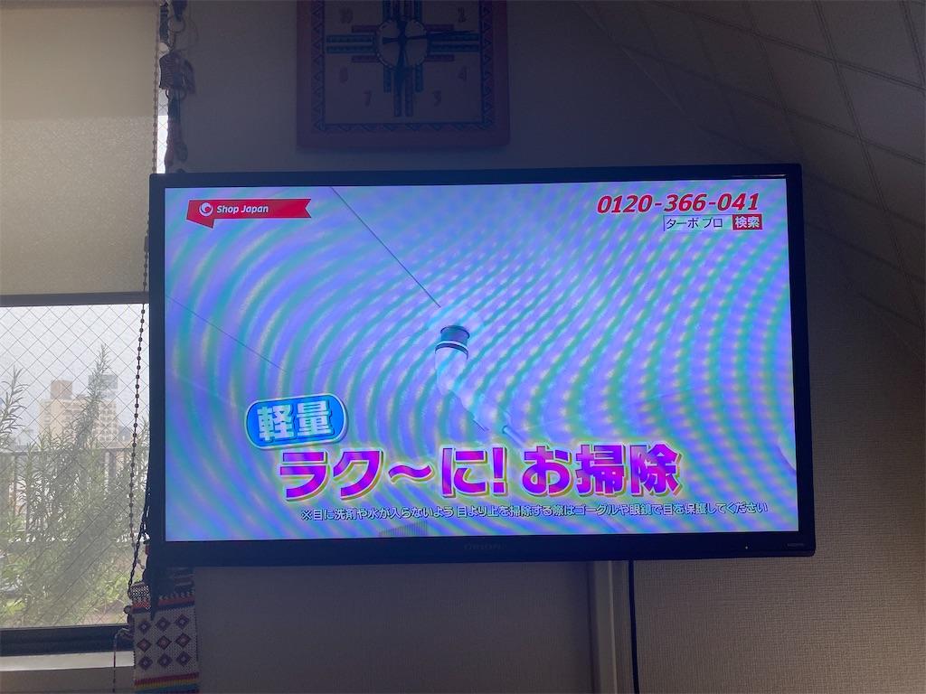 f:id:gohatori:20210620061227j:image