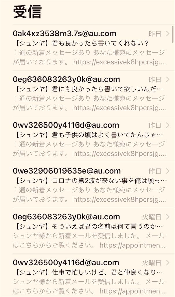 f:id:gohatori:20210708074623j:image