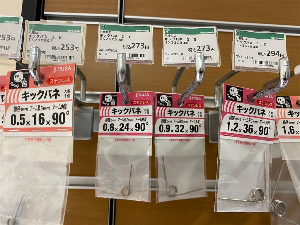 f:id:gohatori:20210712085039j:image