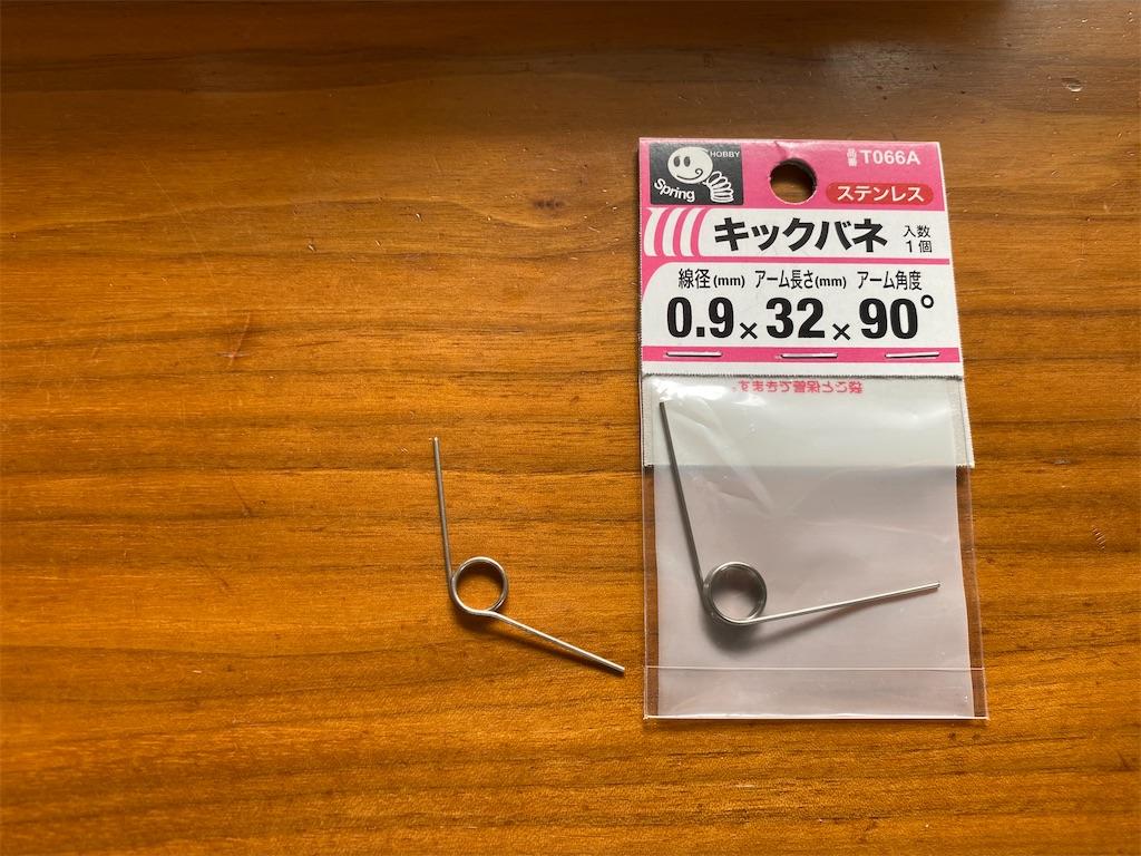 f:id:gohatori:20210712085042j:image