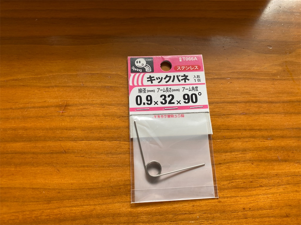 f:id:gohatori:20210712085052j:image