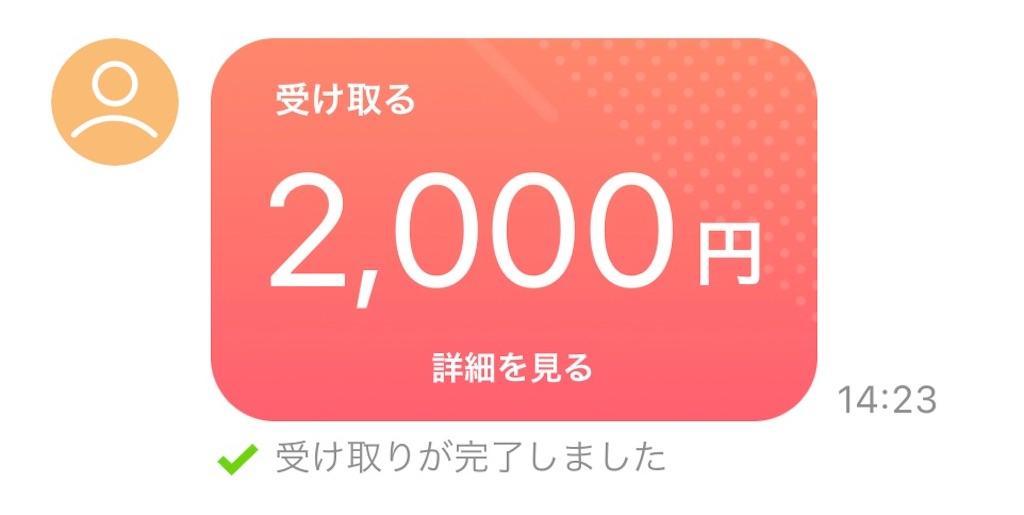 f:id:gohatori:20210719093843j:image