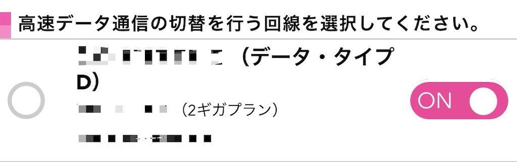 f:id:gohatori:20210728084813j:image