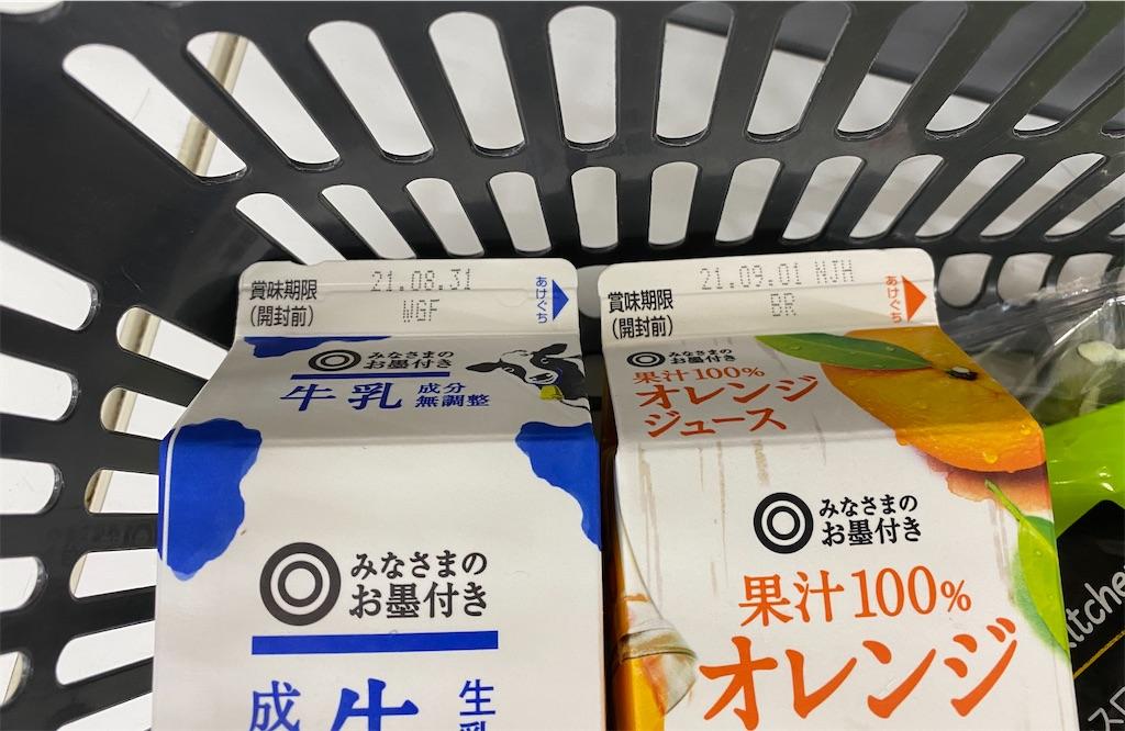 f:id:gohatori:20210820054927j:image