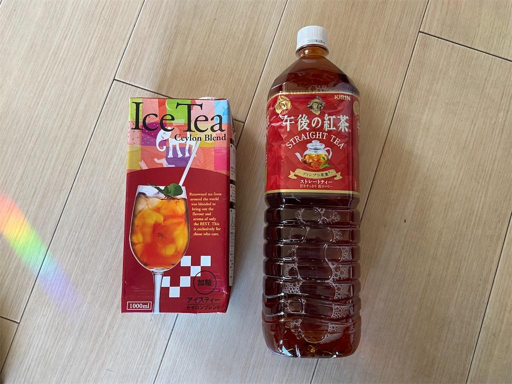 f:id:gohatori:20210822101216j:image