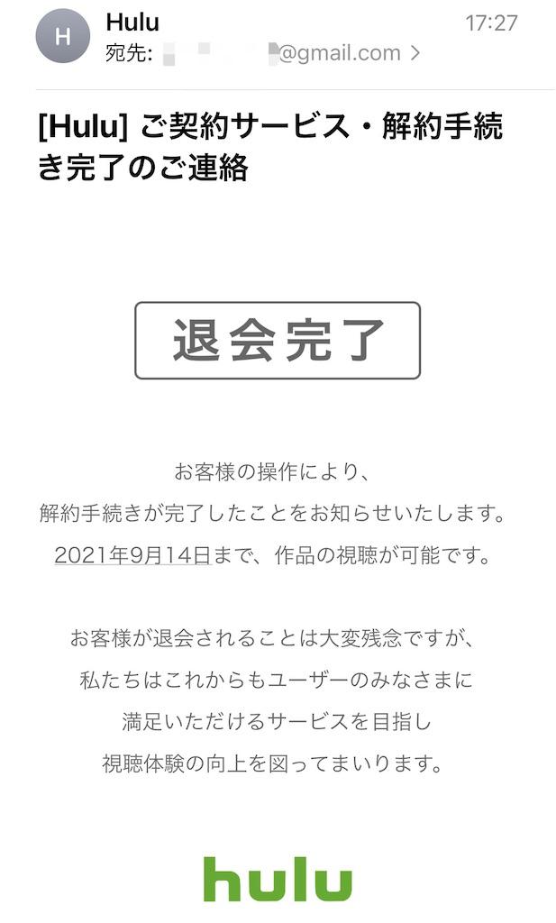 f:id:gohatori:20210822214156j:image