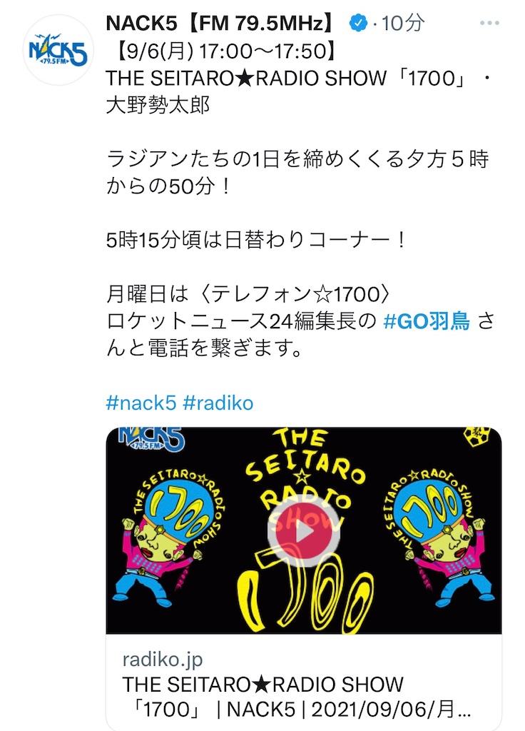 f:id:gohatori:20210906122749j:image
