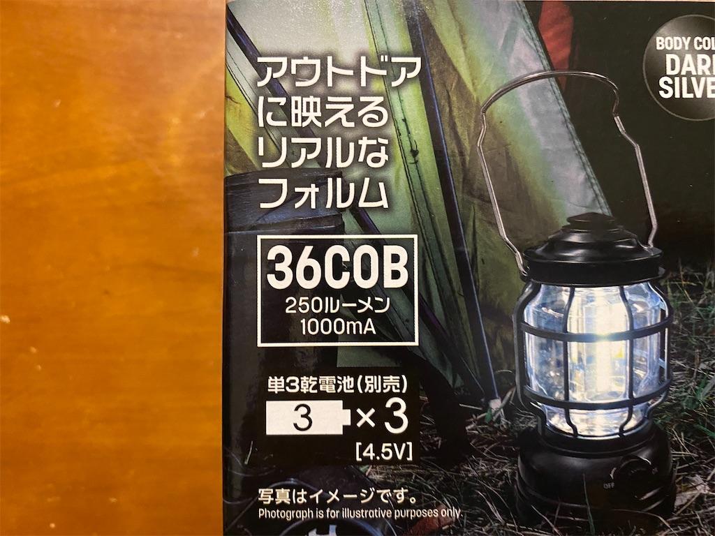 f:id:gohatori:20210907074437j:image