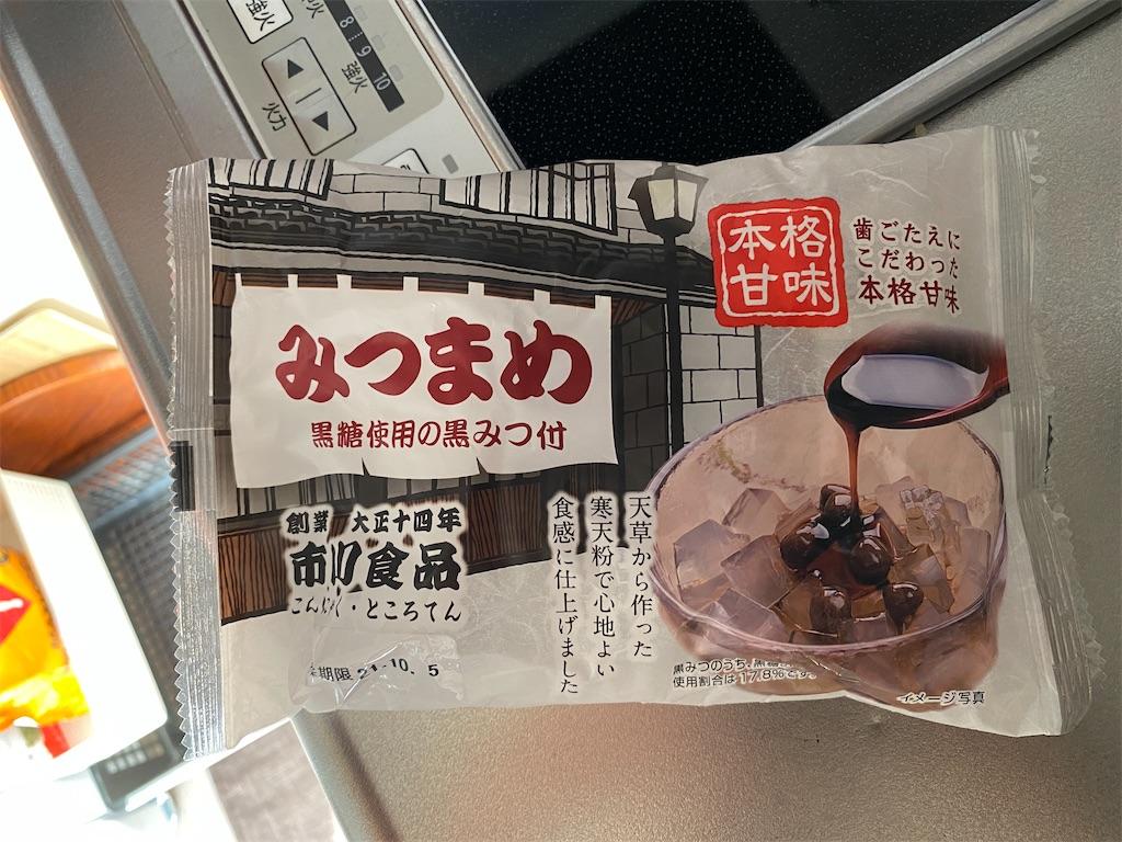 f:id:gohatori:20210913065617j:image