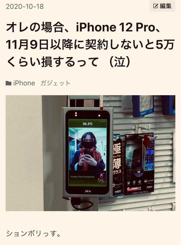 f:id:gohatori:20210919064955j:image