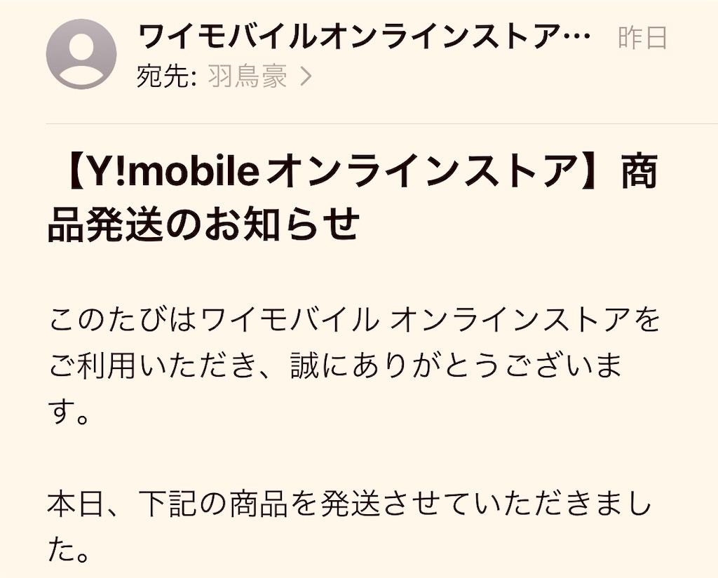 f:id:gohatori:20210922074545j:image