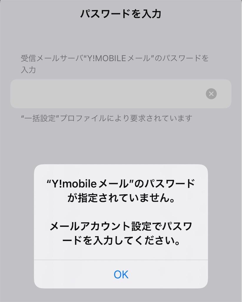 f:id:gohatori:20210924082103j:image