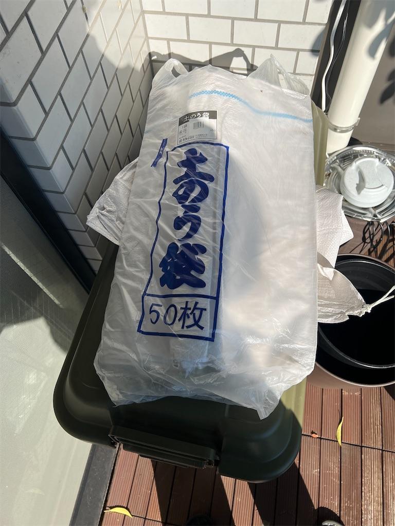 f:id:gohatori:20211024084504j:image