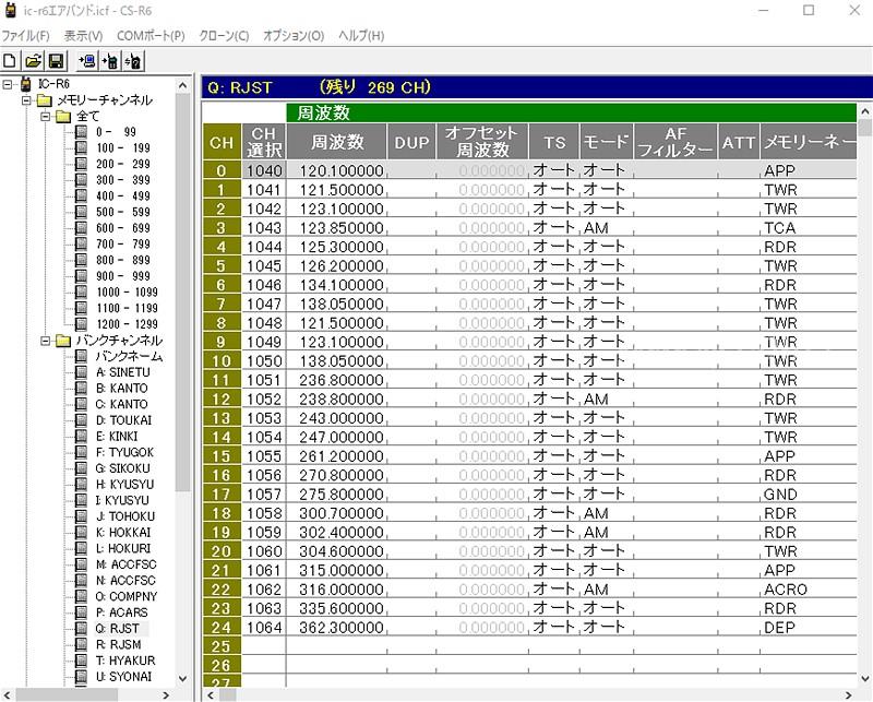 f:id:gohee:20200415093735j:plain