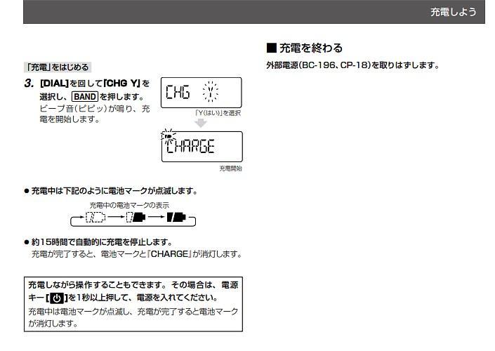 f:id:gohee:20200415162543j:plain