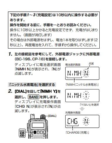 f:id:gohee:20200415162547j:plain
