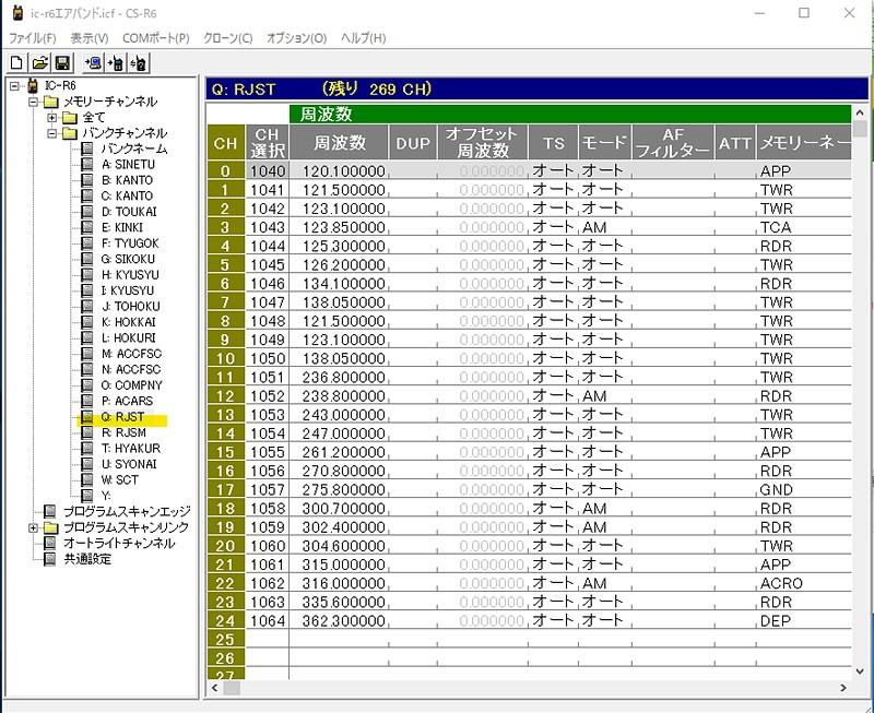 f:id:gohee:20200415172421j:plain