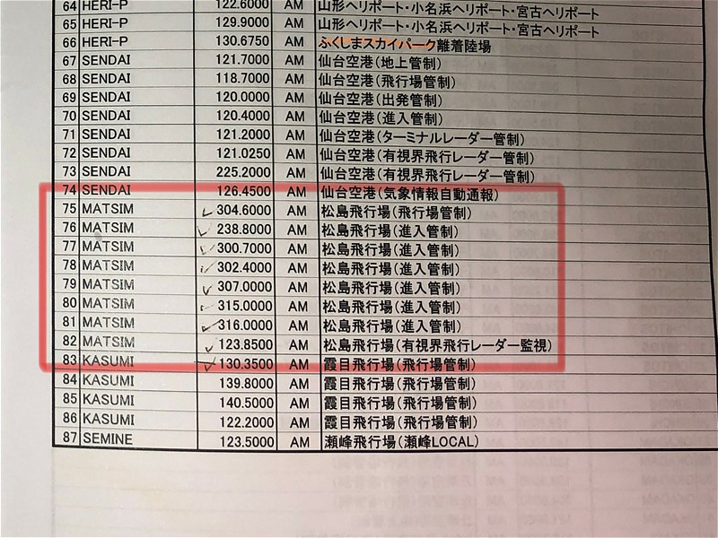 f:id:gohee:20200415172425j:plain
