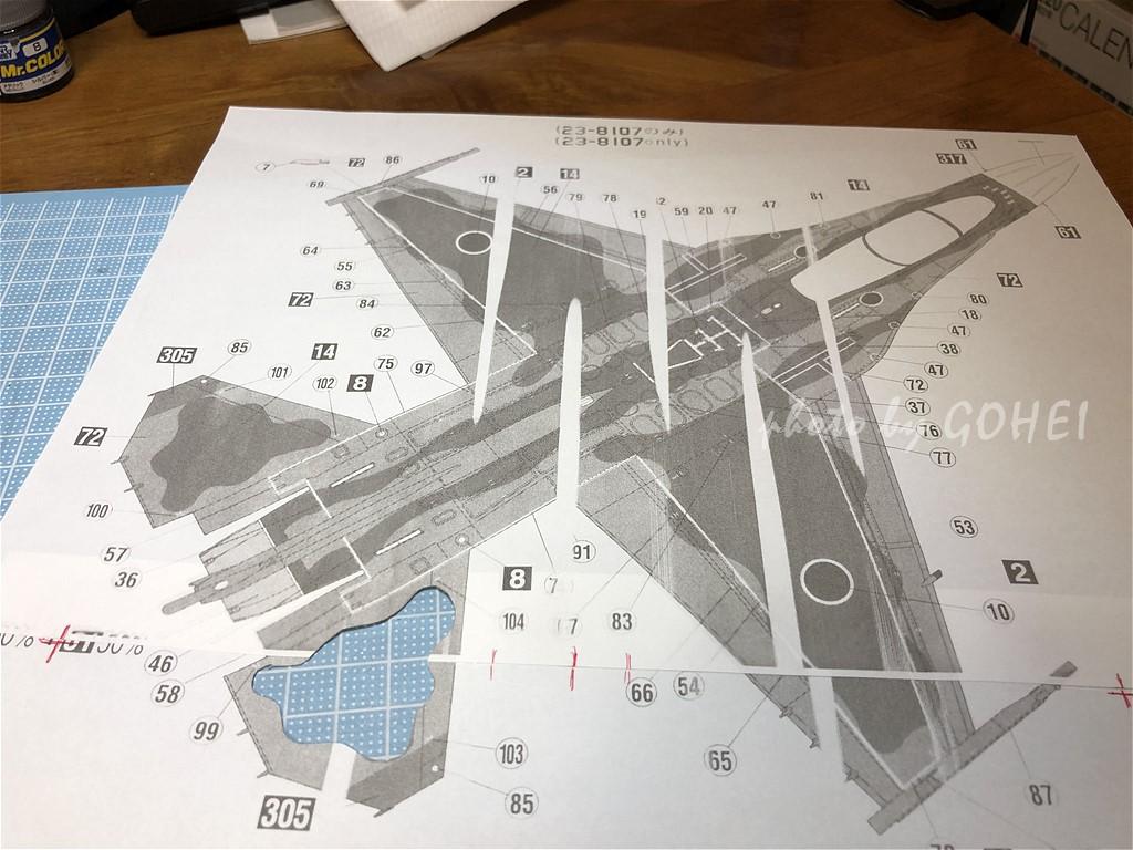 f:id:gohee:20210418110013j:plain