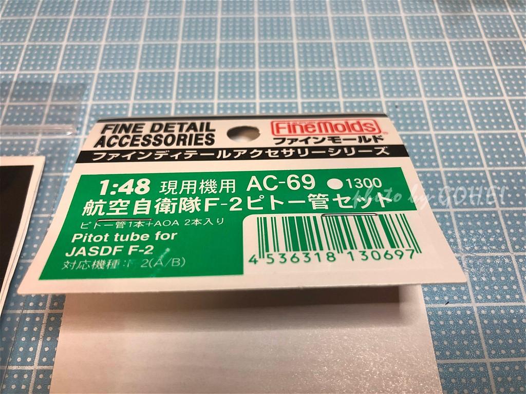 f:id:gohee:20210508144350j:plain