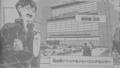 「週刊少年ジャンプ」2016年28号48ページ