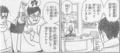 「週刊少年ジャンプ」2016年23号213ページ