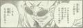 「週刊少年ジャンプ」2016年33号117ページ