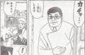 「週刊少年ジャンプ」2016年23号212ページ