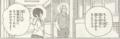 「週刊少年ジャンプ」2016年29号333ページ