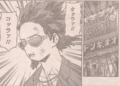 「週刊少年ジャンプ」2016年18号59ページ