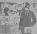 「週刊少年ジャンプ」2016年39号417ページ