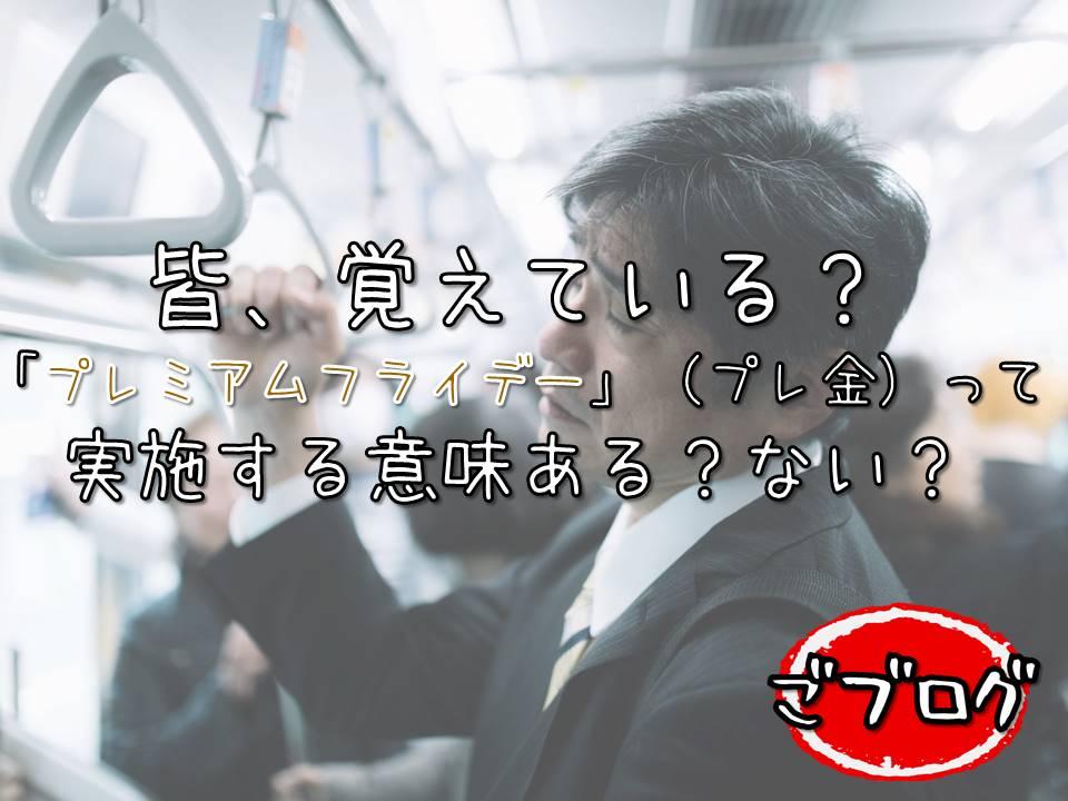 f:id:gohooooojapan:20190228153202j:plain