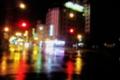 [信号][夜][光][雨]
