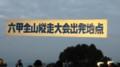 20111113061551