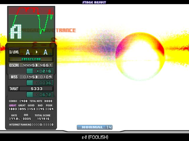 f:id:goinkyosan:20200213224716p:plain