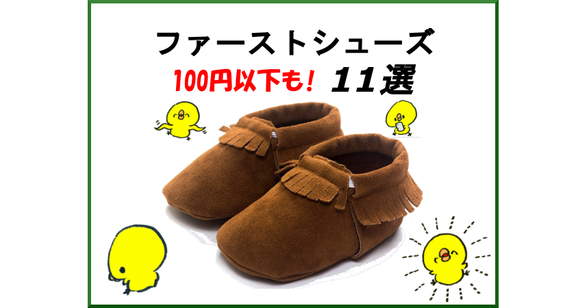 アリエクスプレス-子供-靴