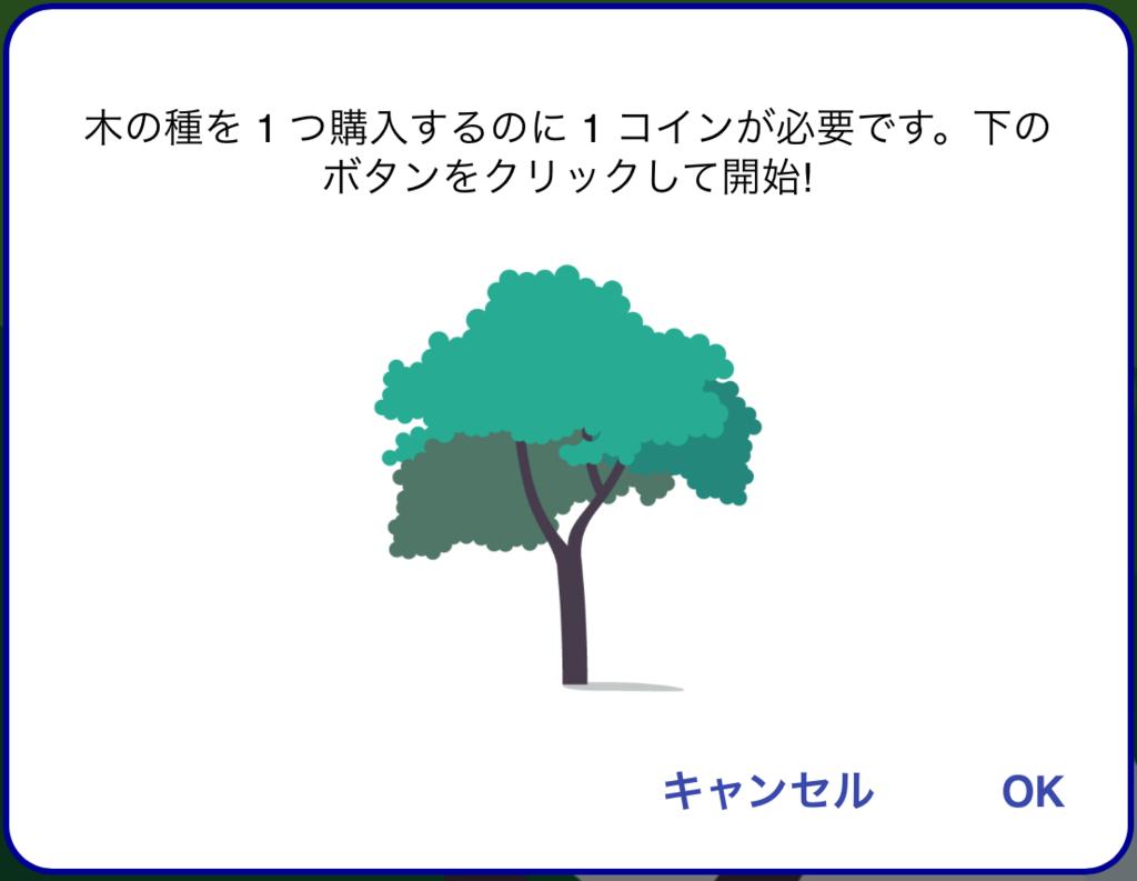 aliexpress-幸運の森