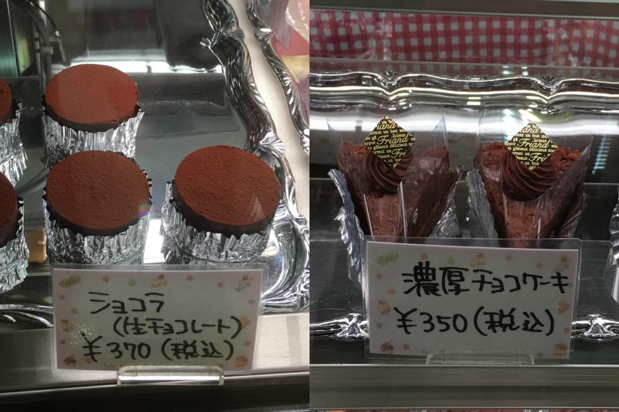 人気のショコラとチョコケーキ