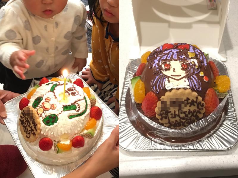 ルアイのキャラクターケーキ