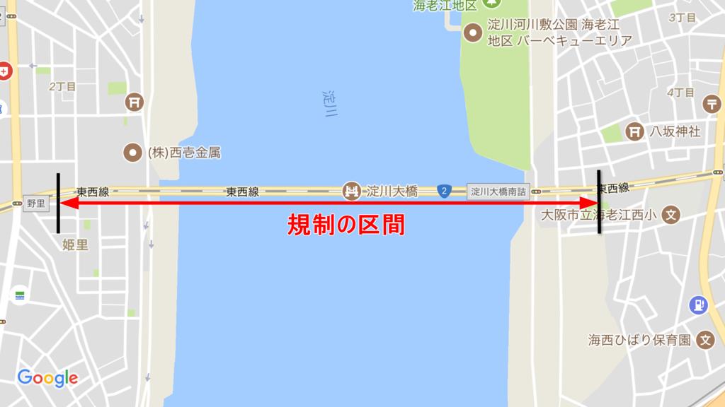 車線規制されていた区間