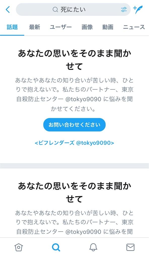 f:id:gojira-nikki:20180627234324j:image