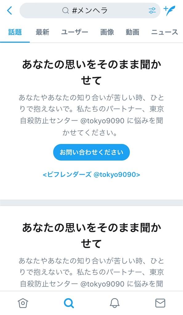 f:id:gojira-nikki:20180627234329j:image