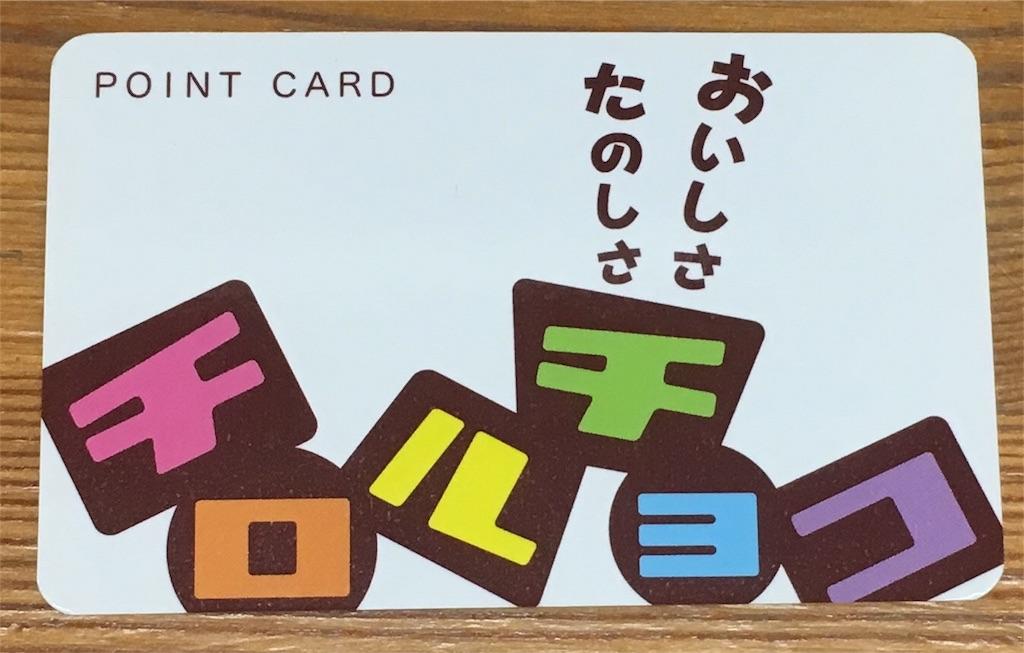 f:id:gojira-nikki:20180805185826j:image