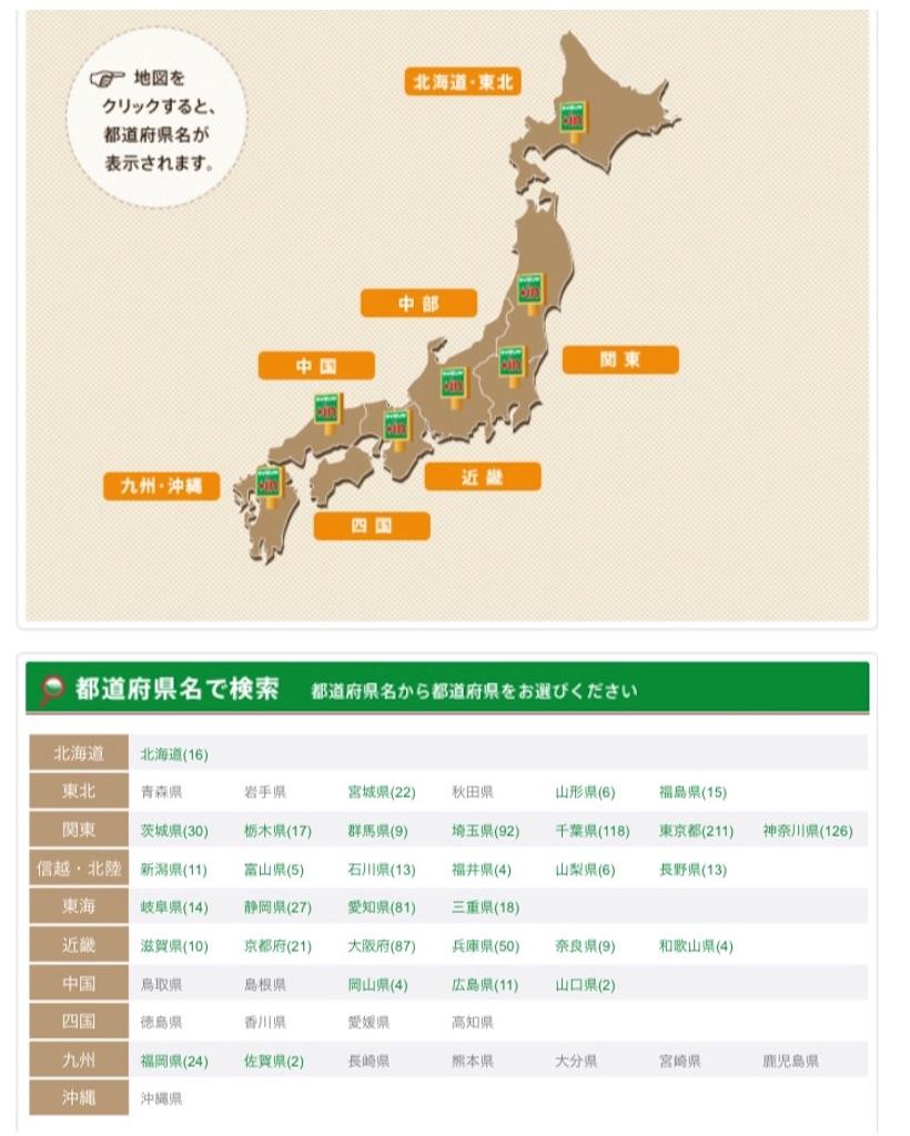 f:id:gojira-nikki:20180808024011j:image